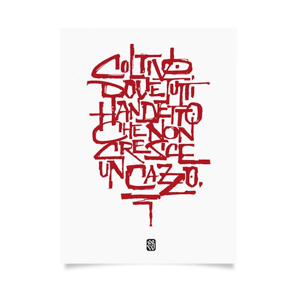 V2H36_Serigraphy